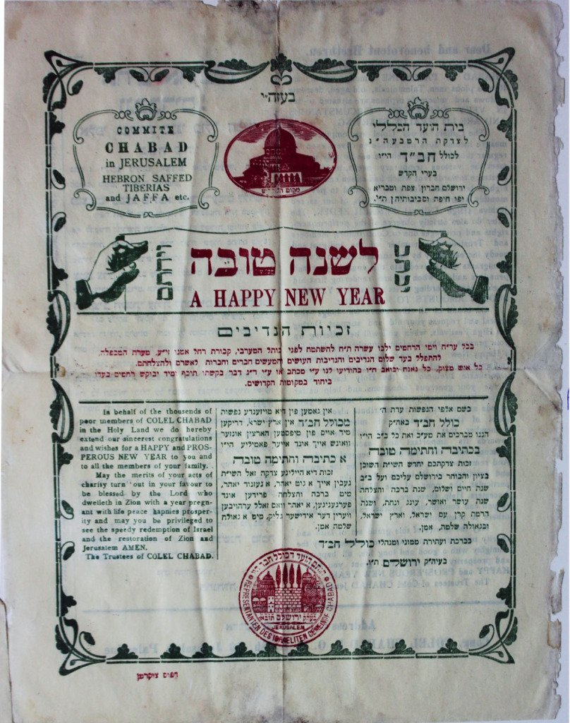 Happy-new-year-1930's