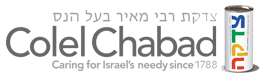 ColelChabad logo