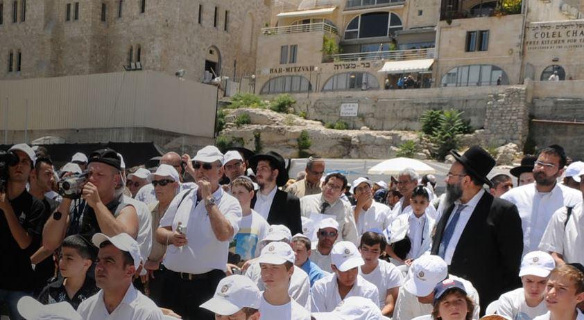 Orphans Group Bar Mitzvah