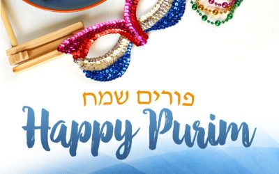 Purim E-card